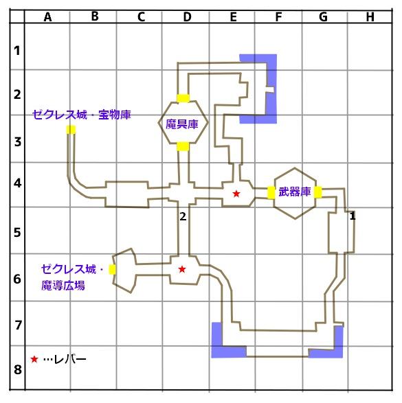 ゼクレス城・地下マップ