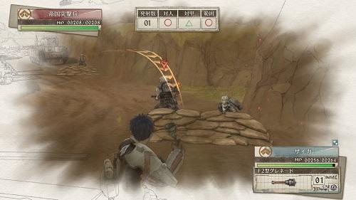 遊撃戦ジークヴァルライン1-2