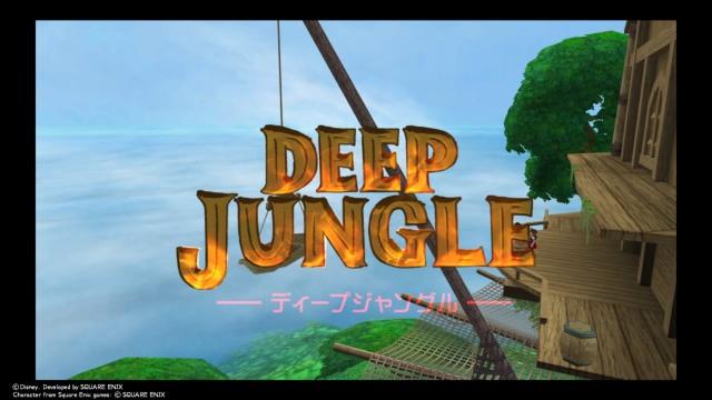 【キングダムハーツ1】ディープジャングル~スライドの場所やボス戦など