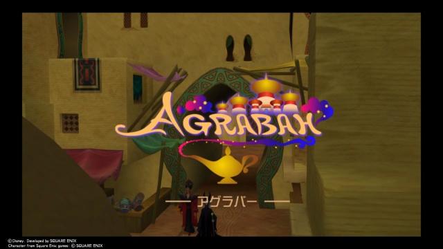 【キングダムハーツ1】アグラバー~城内の進み方やランプの間への行き方など