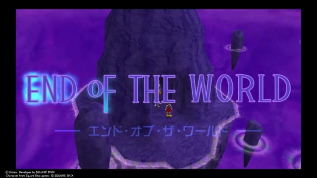 【キングダムハーツ1】エンド・オブ・ザ・ワールド~ボス戦攻略など