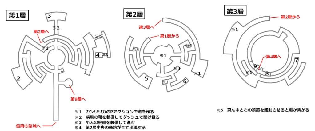 導きの塔第1層から第3層までの宝箱の位置