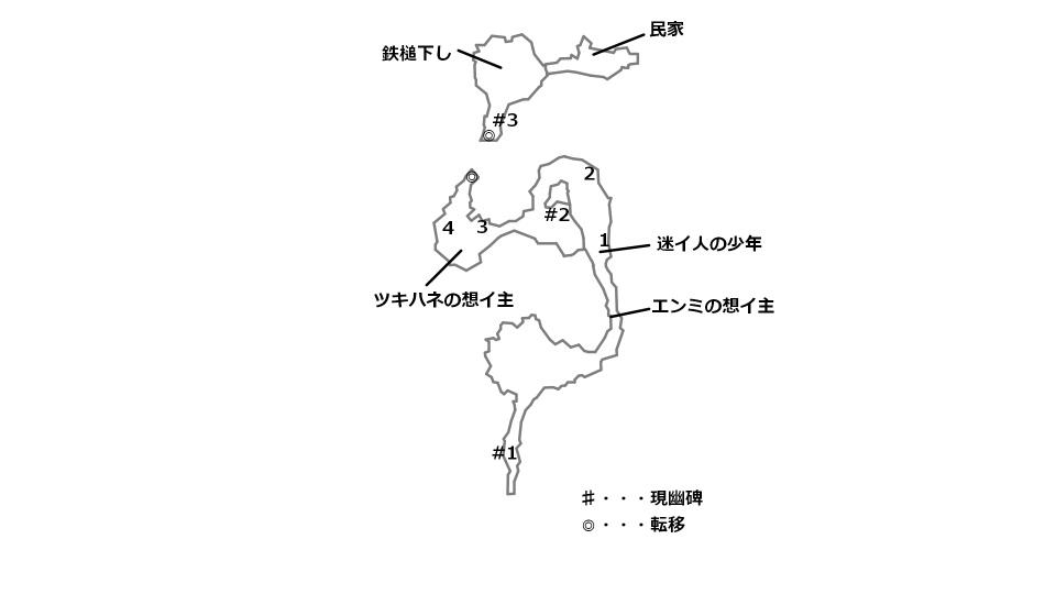 ローム草原の宝箱とボスを記したマップ