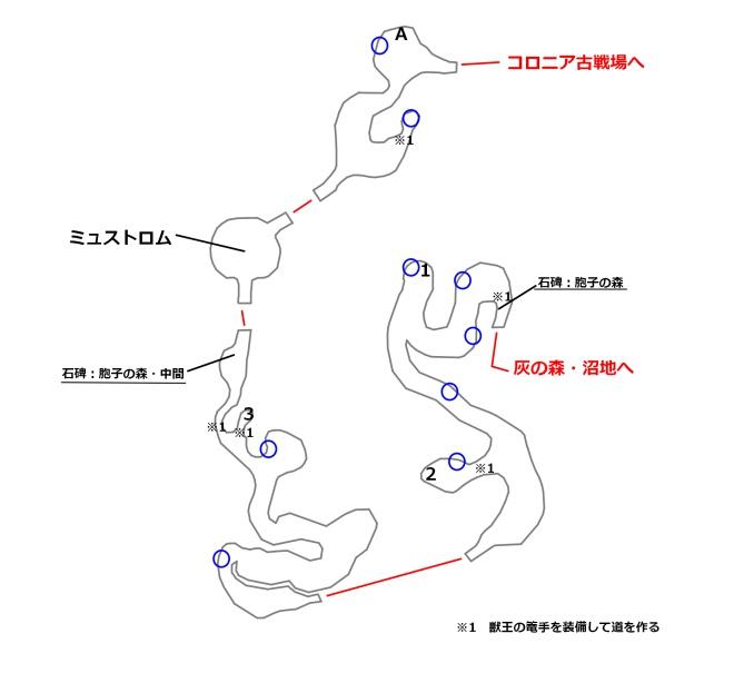 胞子の森の宝箱と記憶の欠片とボスの場所を記したマップ