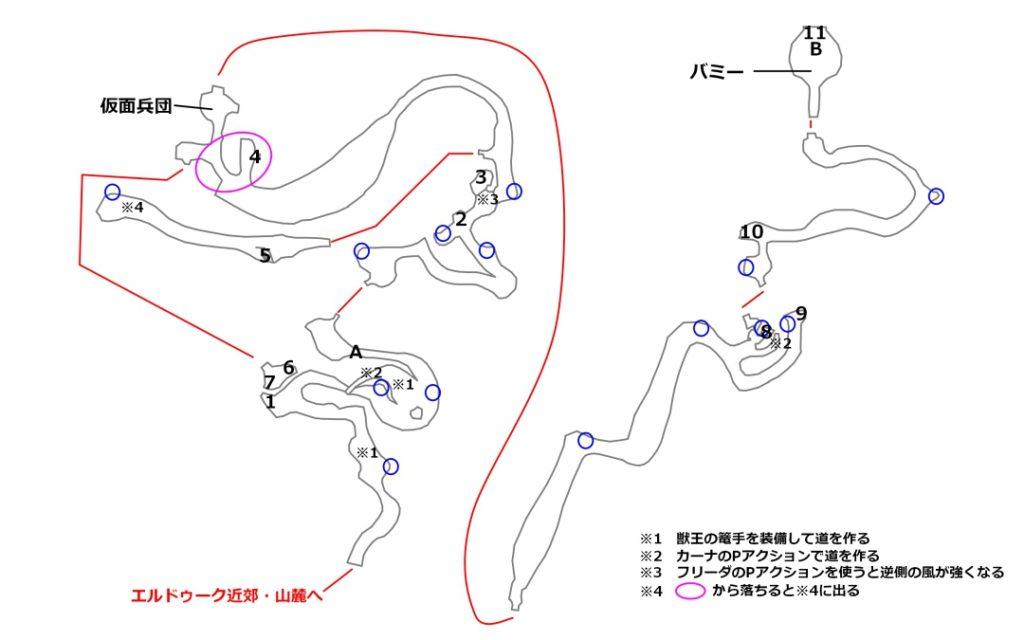 ヴェスヴィオ山の宝箱と記憶の欠片とボスの位置を記したマップ