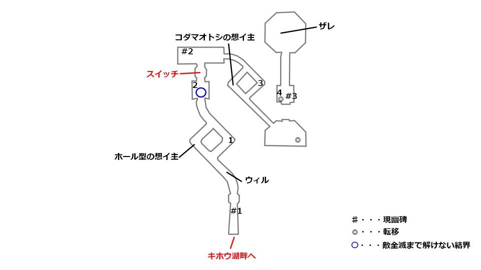 テオ遺跡の宝箱とボスの場所を記したマップ