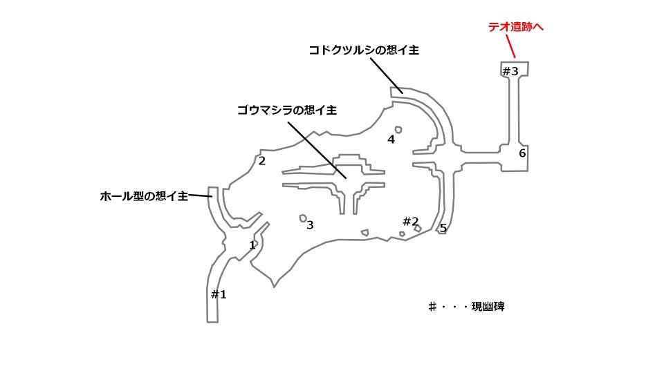 キホウ湖畔の宝箱と想イ主の場所を記したマップ