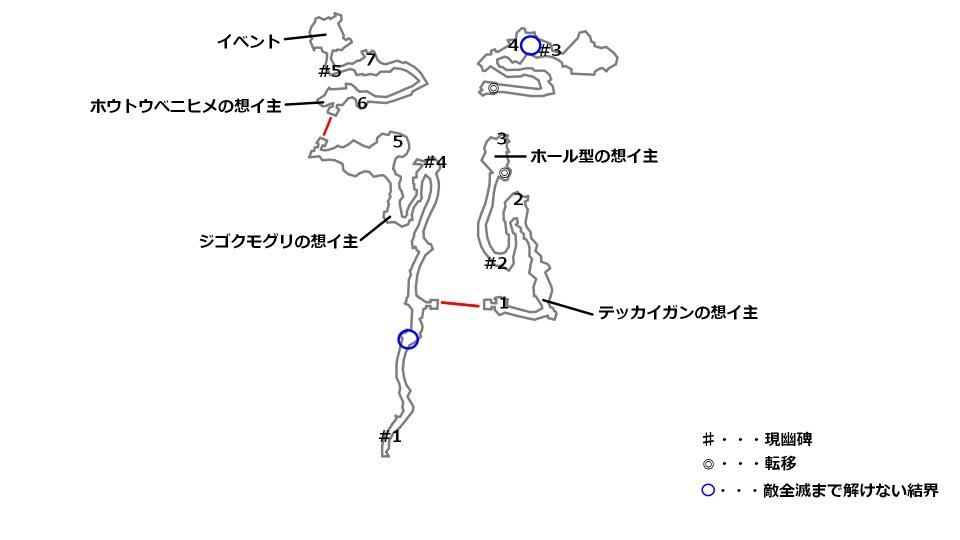 ストーリー後半で行ける影石採掘場跡のマップ