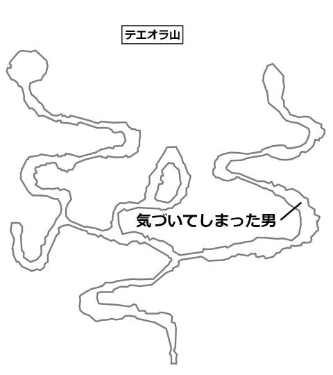 気づいてしまった男がいる場所を記したマップ