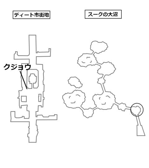 迷イ人クジョウでクジョウのいる場所と行き先を記したマップ
