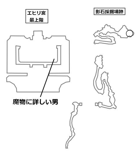 迷イ人魔物に詳しい男のいる場所と目的地を記したマップ