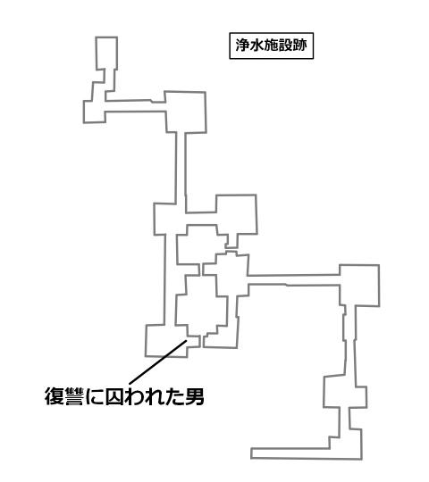 復讐に囚われた男がいる場所を記したマップ