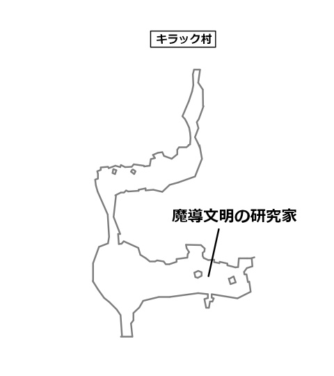 迷イ人魔導文明の研究家のいる場所と目的地を記したマップ