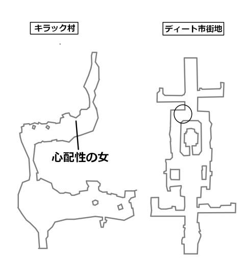 心配性の女のいる場所と目的地を記したマップ