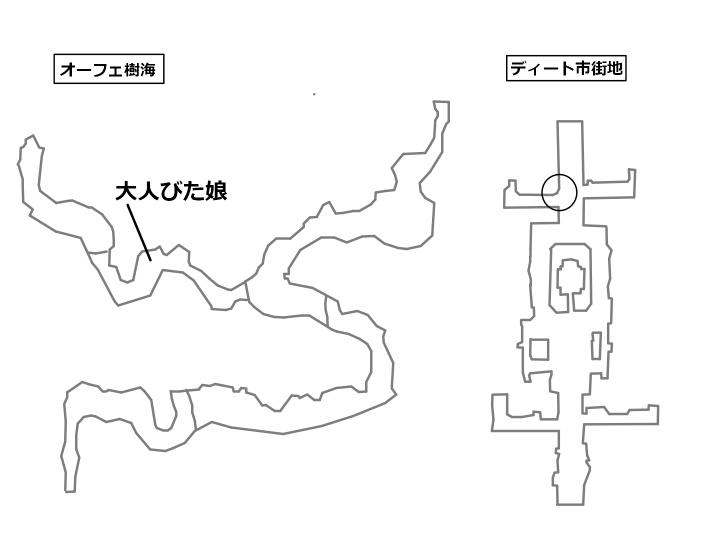 大人びた娘がいる場所と目的地を記したマップ