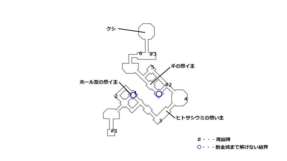 裏殿の宝箱とボスの場所を記したマップ