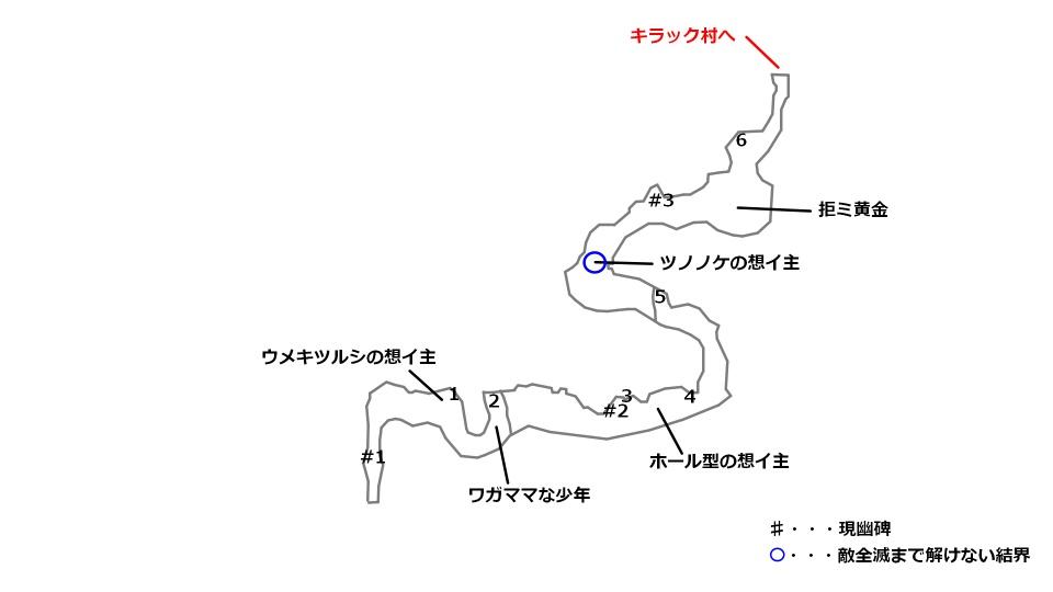 オーフェ樹海の宝箱とボスの場所を記したマップ