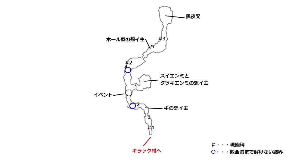 永遠の園の宝箱とボスの場所を記したマップ