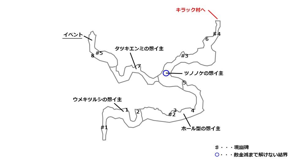 ストーリー後半になってから解放されるオーフェ樹海のマップ