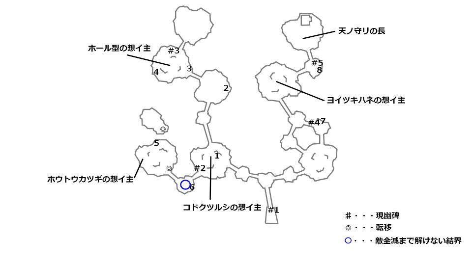 ストーリー後半で行くスークの大沼のマップ