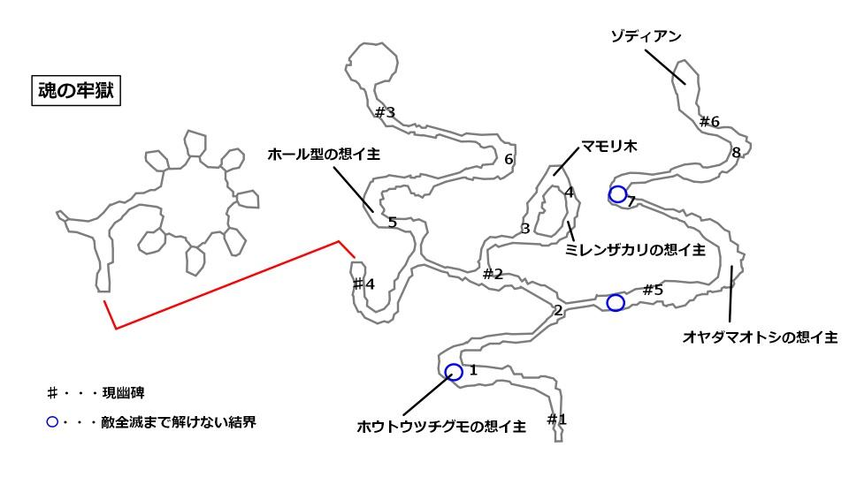ストーリー後半のテエオラ山の全体マップ