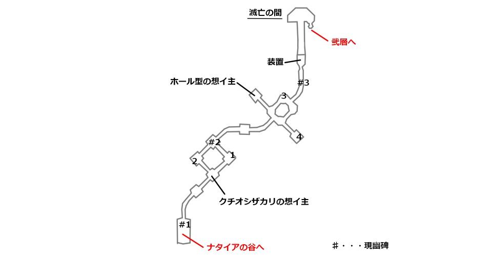 壱層の宝箱を記したマップ