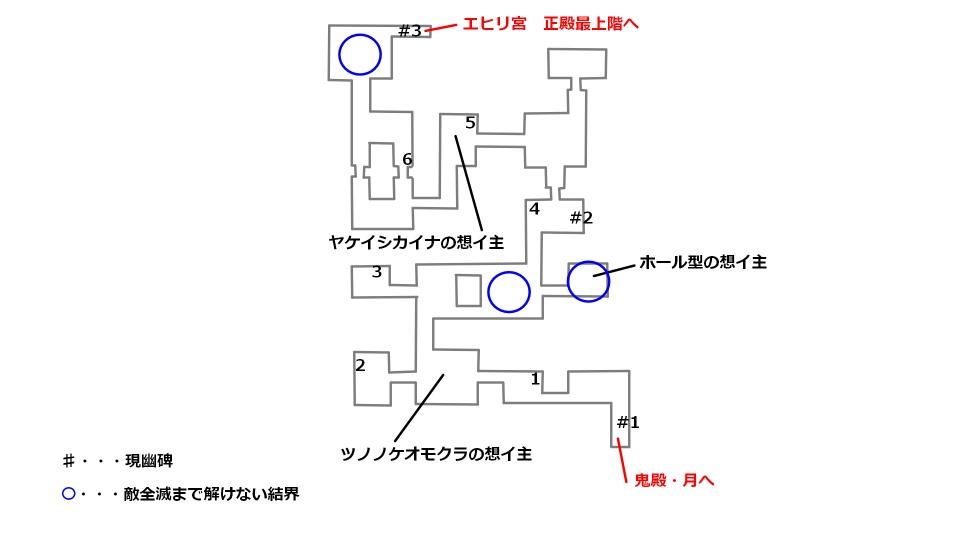 鬼殿・花の宝箱と想イ主のいる場所を記したマップ