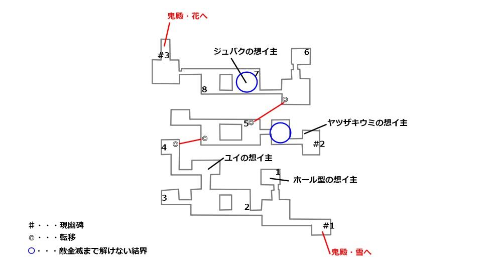 鬼殿・月の宝箱と想イ主の場所を記したマップ