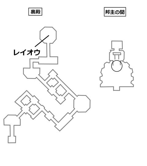 レイオウのいる場所と目的地を記したマップ