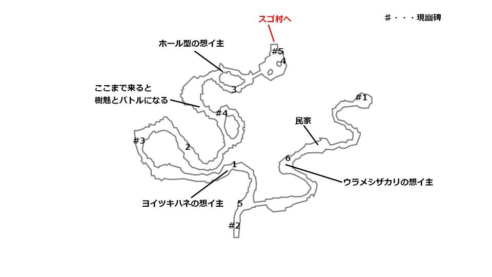 メシドの森の宝箱と想イ主の場所を記したマップ
