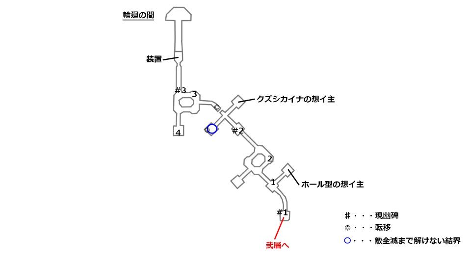 参層の宝箱と想イ主の場所を記したマップ