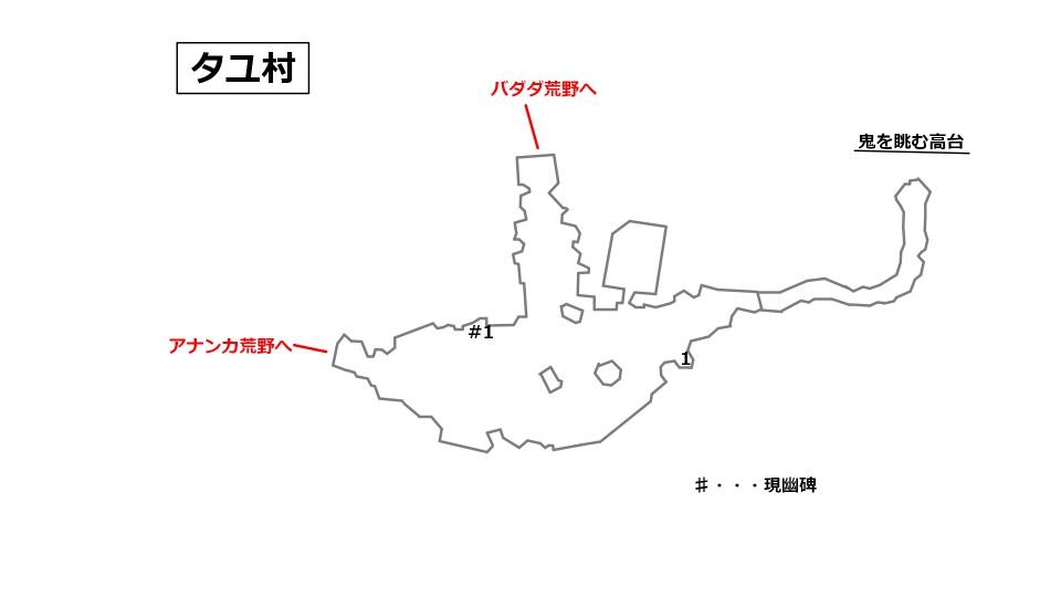 タユ村の宝箱の場所を記したマップ