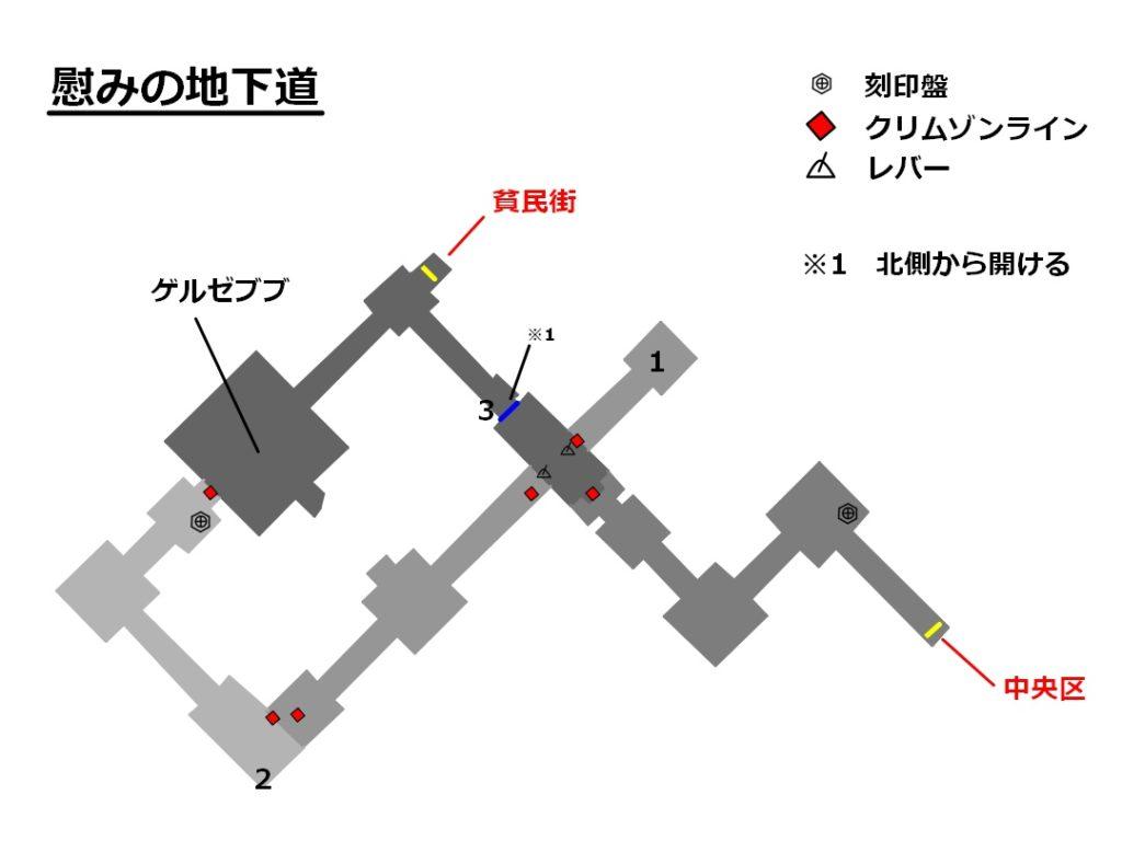 慰みの地下道マップ1