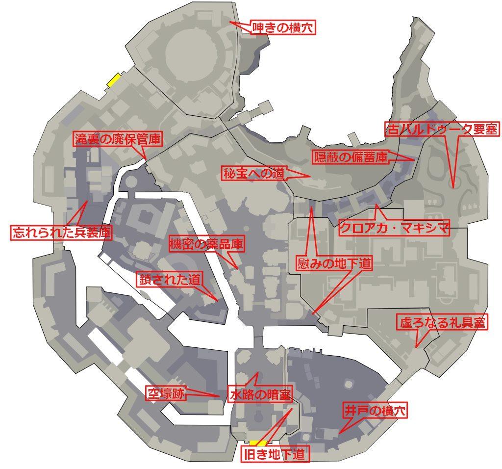 バルドゥーク隠しマップ