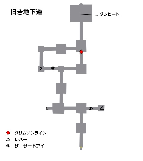 旧き地下道マップ
