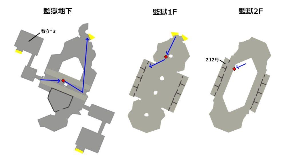 監獄東棟地下と1Fと2F