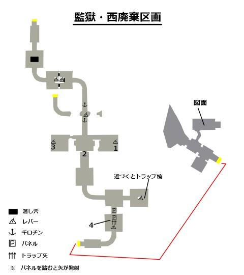 クエスト8監獄西廃棄区画マップ