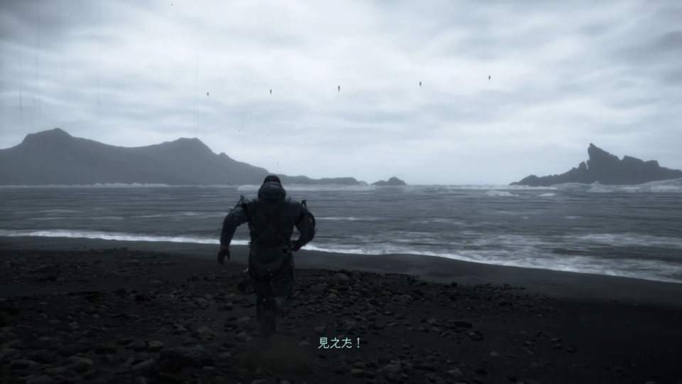 デスストランディングエピソード13海岸