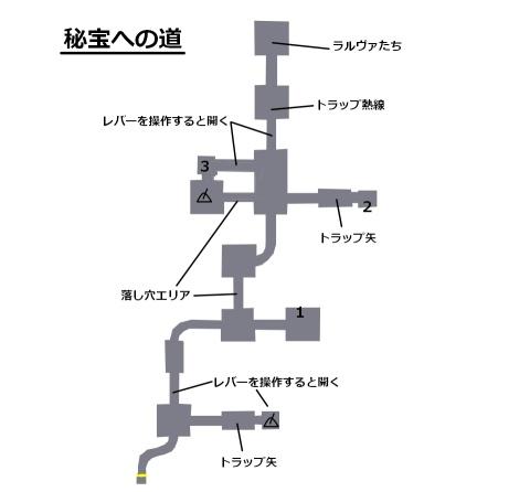 秘宝への道マップ