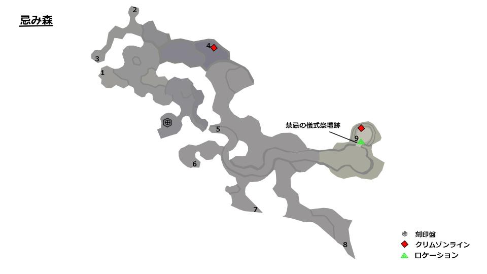 忌み森マップ