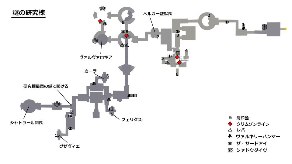 謎の研究棟マップ