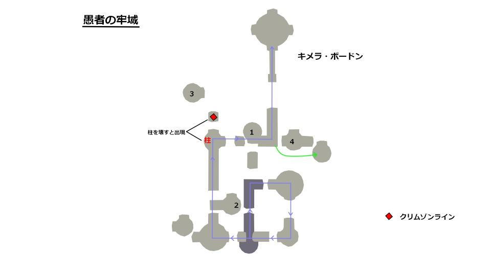 愚者の牢域マップ