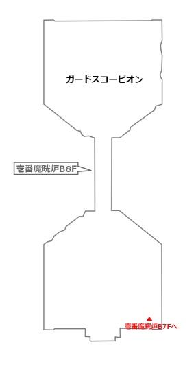 FF7リメイクマップ1-4