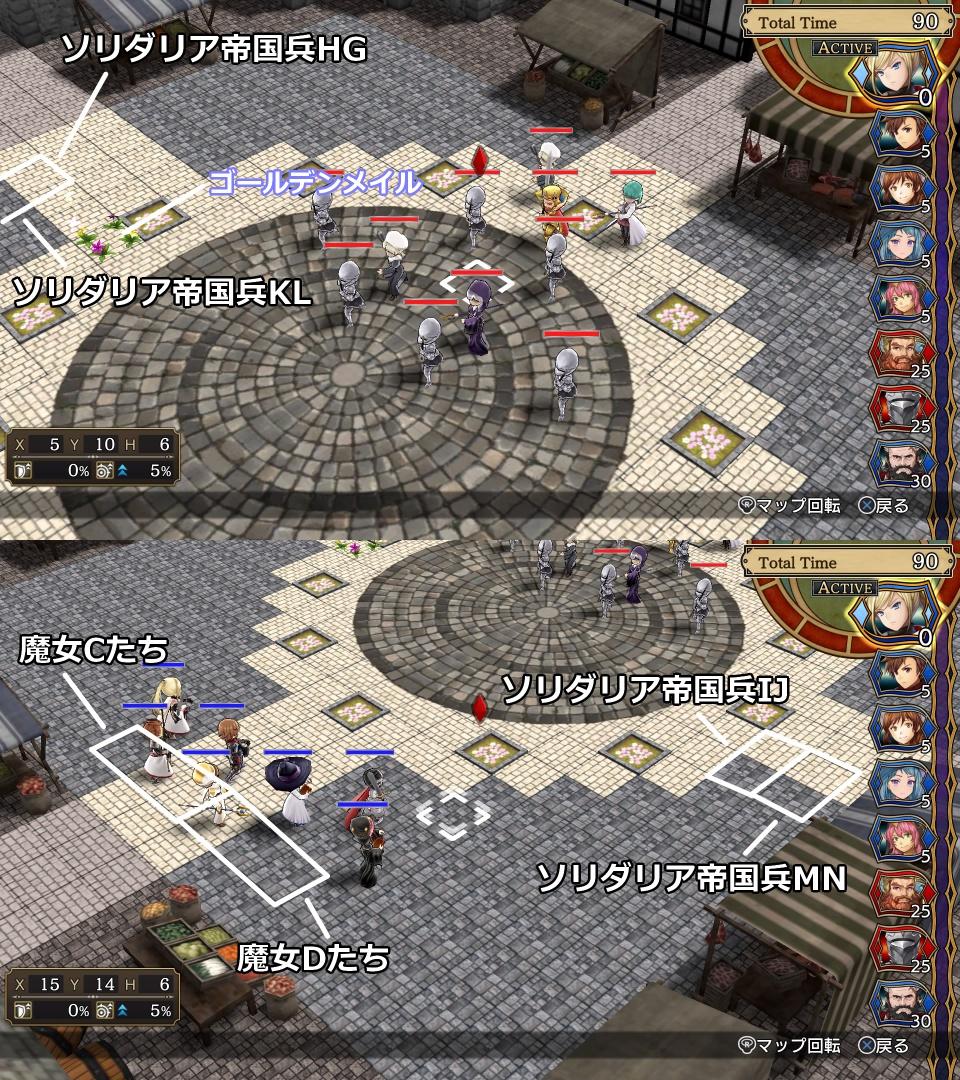 リベンジ・オブ・ジャスティスAルート13章マップ
