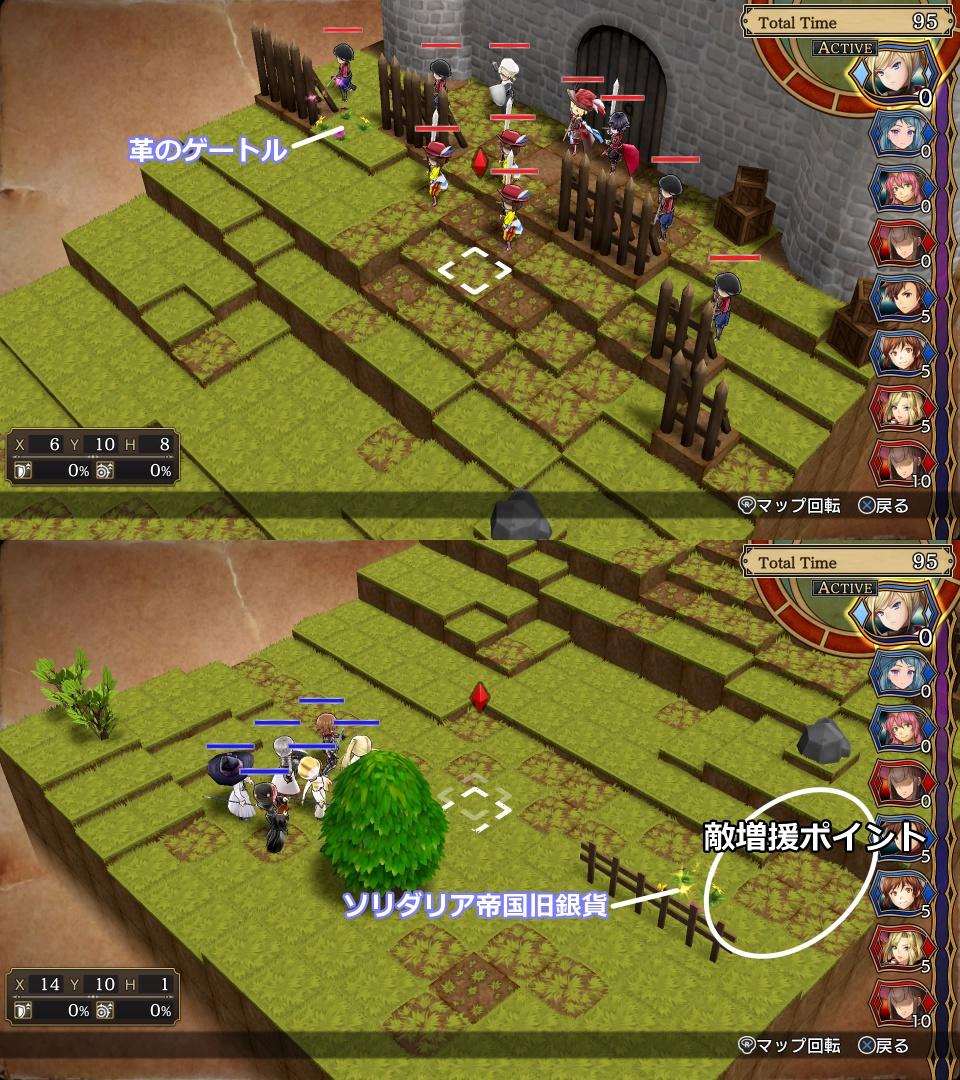 リベンジ・オブ・ジャスティス4章マップ
