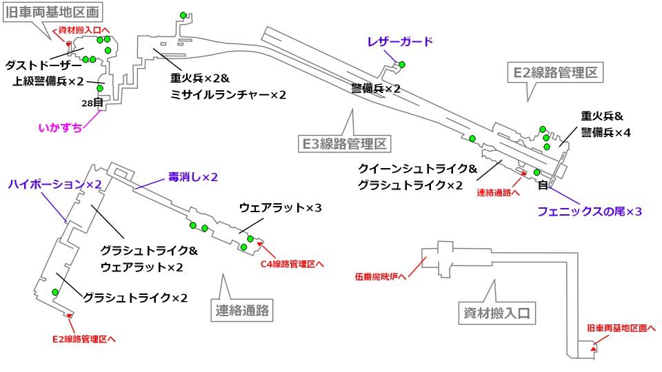 FF7リメイクマップ5-2