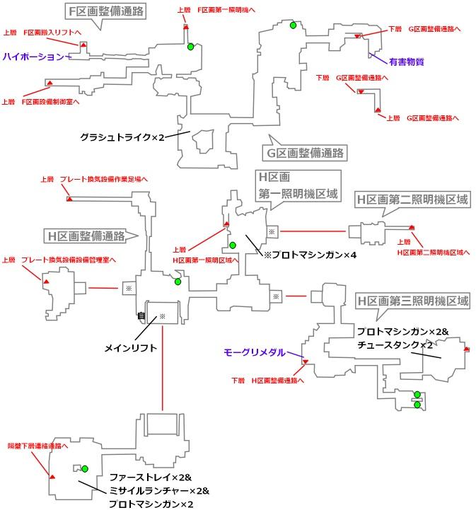 FF7リメイクマップ6-2
