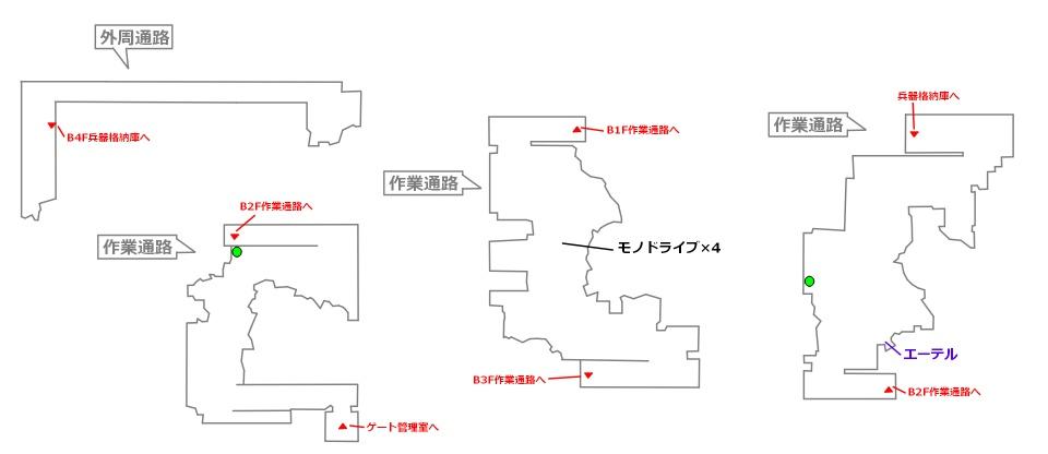 FF7リメイクマップ7-1