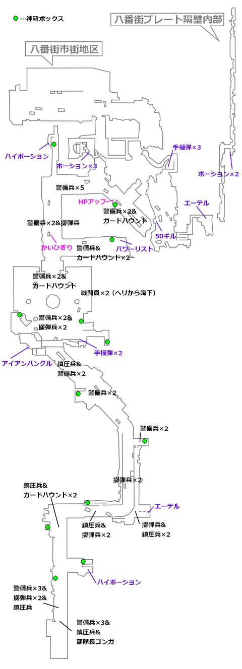 FF7リメイクマップ2-1-2