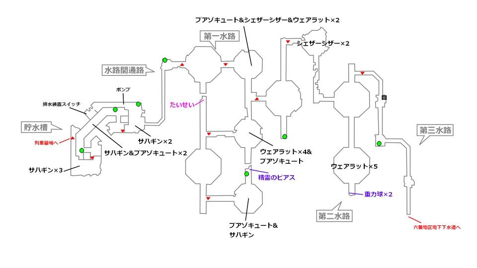 FF7リメイクマップ10-2